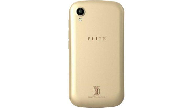 swipe_elite_star_gold_1494321329971