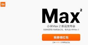 xiaomi_max_2_teaser_1495175826020.jpg
